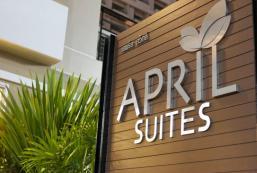 四月套房酒店 April Suites Pattaya