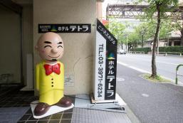 池袋Tetora酒店 Hotel Tetora Ikebukuro