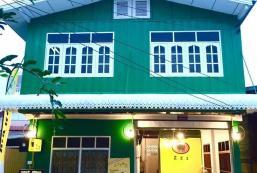 清刊Zzz青年旅舍 Zzz Hostel Chiangkhan