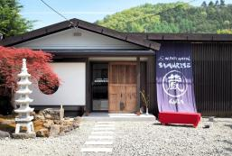 SAMURISE藏富士山青年旅舍 Mt.Fuji Hostel Samurise Kura