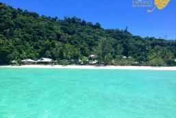 許藝斯安亞度假村 Koh Ngai Thanya Resort