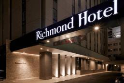 秋田站前里士滿酒店 Richmond Hotel Akita Ekimae