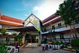 那宅潘穆宮酒店 Na That Panom Place Hotel
