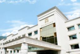 金鰲山酒店 Hotel Geumosan