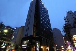 APA酒店 - 池袋站北口 APA Hotel Ikebukuro-Eki-Kitaguchi