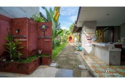 Baan Ma Feung Guest House Baan Ma Feung Guest House