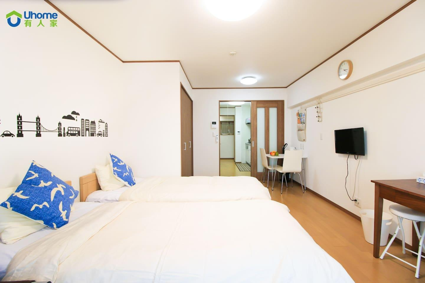 Ky Luxury Apartment In Nihonbashi Book Directions