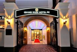 八户公園大酒店Panex Grand Park Hotel Panex Hachinohe