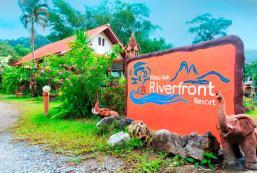 考索河濱度假村 Khao Sok Riverfront Resort