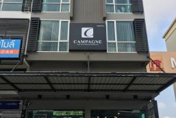 康帕涅酒店及公寓 Campagne Hotel & Residence