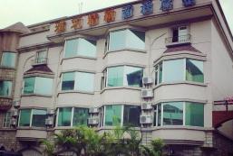雅筑汽車旅館 Debonair Motel