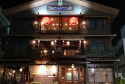 普克哈南法酒店 Pukha Nanfa Hotel