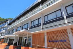 富士河口湖溫泉新世紀酒店 Fuji Kawaguchiko Onsen Hotel New Century