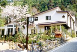 塔之澤一之湯新館 Tounosawa Ichinoyu Shinkan Hotel