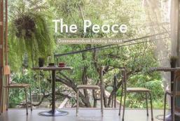 和平旅館 The Peace
