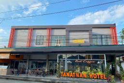 Tanatnan Hotel Tanatnan Hotel