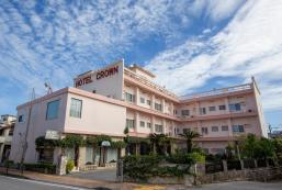 沖繩皇冠酒店 Crown Hotel Okinawa