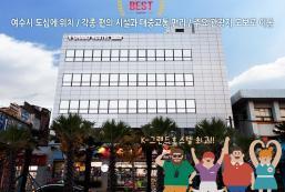 K-格蘭德旅舍 麗水 K-Grand Hostel Yeosu