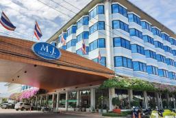 在雄偉壯觀的沙功那空酒店 The Majestic Sakon Nakhon Hotel