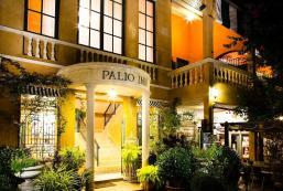 派力奧酒店 Palio Inn
