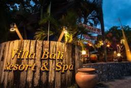 巴里生態別墅度假村 Villa Bali Eco Resort