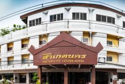 沙基那剛酒店 Sagatenakorn Hotel