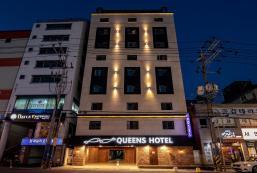 Queens Hotel Seomyeon Queens Hotel Seomyeon