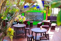 南邦雷金特小屋 Regent Lodge Lampang