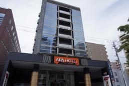 APA酒店 - TKP札幌站北口Excellent APA Hotel TKP Sapporoeki-Kitaguchi Excellent