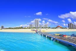 海濱公寓 Beachside Condominium
