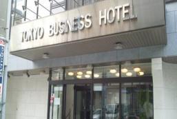 東京商務酒店 Tokyo Business Hotel