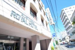 長崎商務皇家酒店 Business Royal Hotel Nagasaki