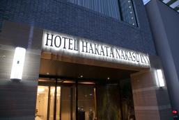 博多中洲酒店旅館 Hotel Hakata Nakasu Inn