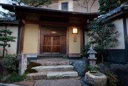 純和風料理旅館KINOE Kyoto Ryokan The KINOE