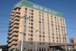 露櫻酒店古川站前店 Hotel Route Inn Furukawa Ekimae
