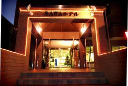 河口湖SAWA商務度假酒店 Kawaguchiko Business & Resort SAWA Hotel