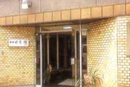 日本館旅館 Ryokan Nihonkan Hotel
