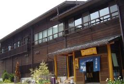 白川鄉之湯 Shirakawago no Yu Hotel