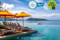 Kalima Resort & Spa (SHA Plus+) Kalima Resort & Spa (SHA Plus+)