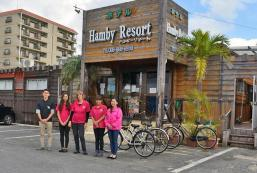 漢比度假酒店 Hotel Hamby Resort