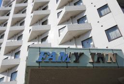 Famy Inn幕張 Famy Inn Makuhari