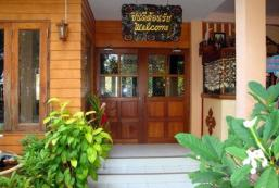 卡森蘇克度假村 Kasemsuk Resort