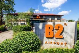 B2機場酒店 B2 Airport Hotel