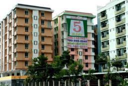 5-11庭院公寓 5-Eleven Court and Condo