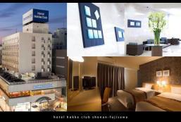 湘南藤澤法華俱樂部酒店 Hotel Hokke Club Shonan-Fujisawa