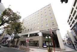 靜岡北華盛頓廣場酒店 Shizuoka Kita Washington Hotel Plaza
