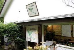 箱根藏樹賓館 Hakone Kuranju