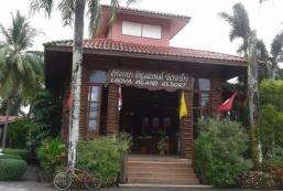 老鴨內陸度假村 Laoya Inland Resort