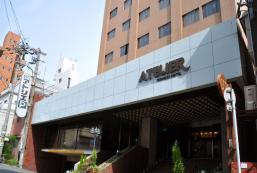 工作室商務酒店 Business Hotel Atelier