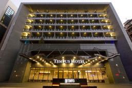 永豐棧酒店大墩 Tempus Hotel Da-Dun